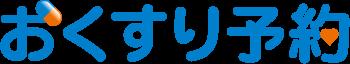 okusuri_logo.png